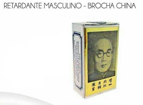 BROCHA CHINA ORIGINAL EN ECUADOR