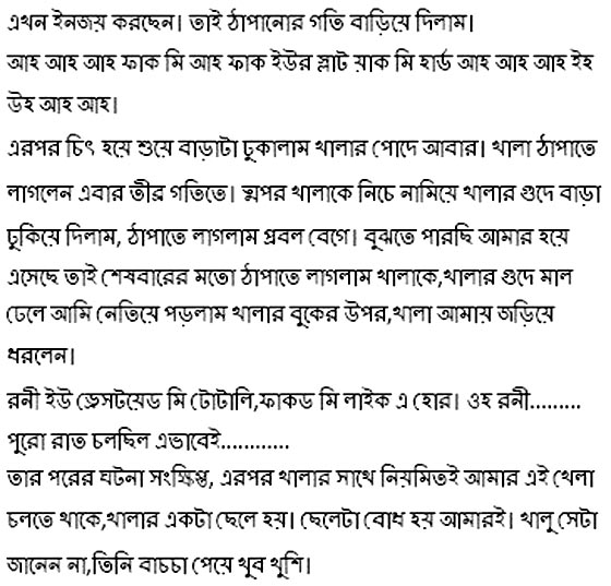 Bangla deshi mal 2 - 5 3