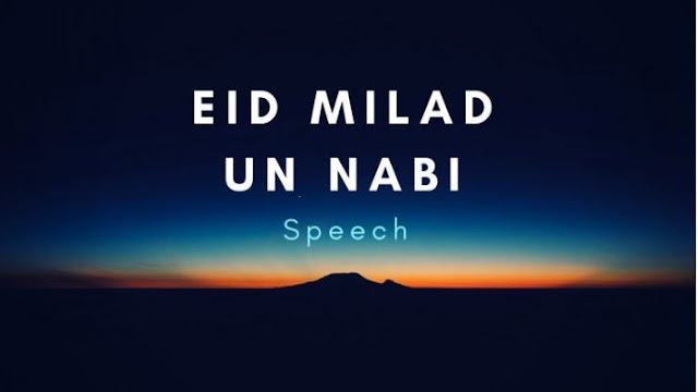 Simple Eid Milad un Nabi Essay & Speech For Students 2018