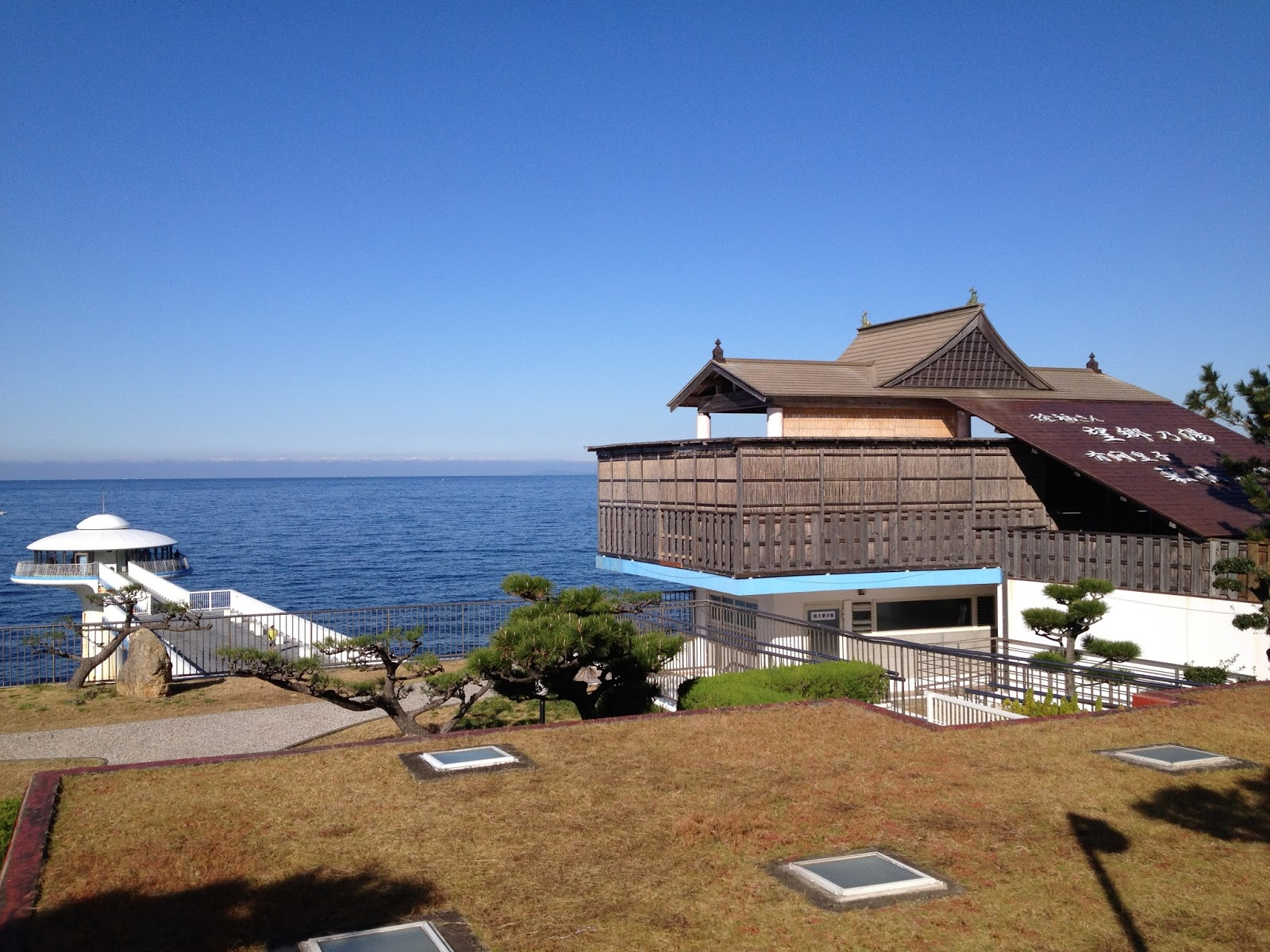 Joseph@外地遊記: 201211 日本和歌山 - 第四日 (串本,那智勝浦)