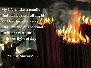 Hafiz Quotes, Hafez Quotes, Hafiz Shirazi Quotes, Hafiz of Shiraz, Irani Poet