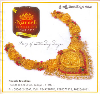 JEWELLERY SHOPS KADAPA;NARESH JEWELLERS