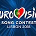 Eurovision 2018: Δεύτερος ημιτελικός: Αυτές είναι οι δέκα χώρες που πέρασαν στον τελικό