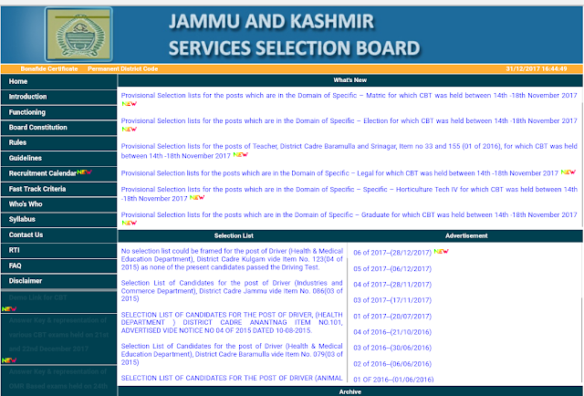 Teacher posts being filled on basis of vacancy position-Education Deptt