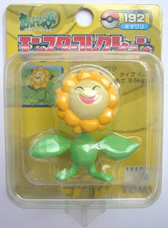Sunflora figure Tomy Monster Collection yellow package series