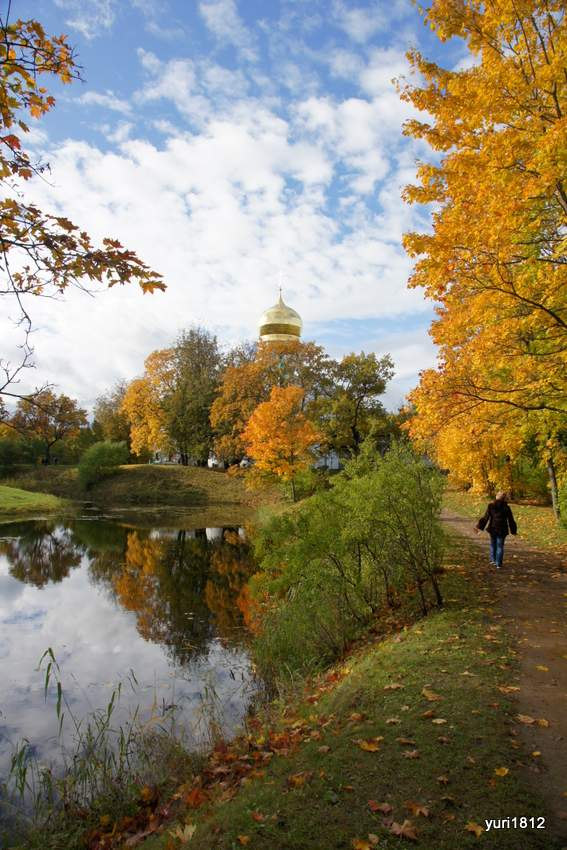 Pushkin-Carskoe selo