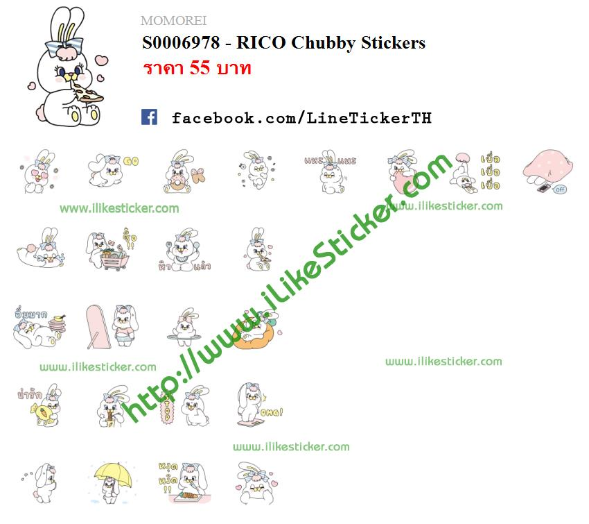 RICO Chubby Stickers