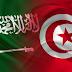 المملكة العربية السعودية : انتداب ممرضات وقوابل من تونس