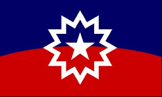 Juneteenth original official flag Picture History Features 2018