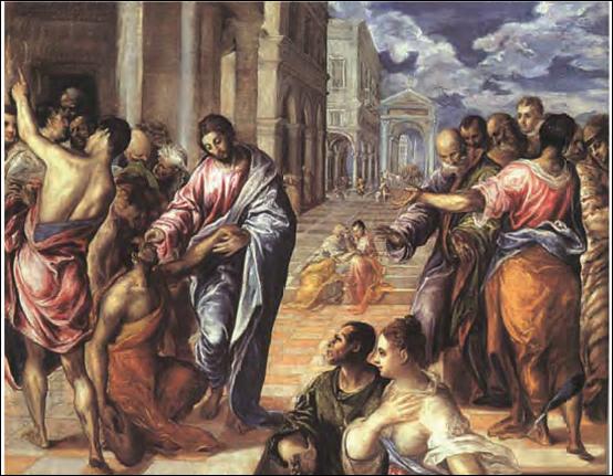 Δομήνικος Θεοτοκόπουλος, Η Θεραπεία του Τυφλού (περίπου 1565). Δρέσδη, Πινακοθήκη