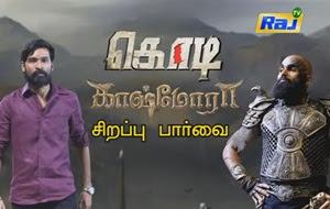Kashmora & KODI Movie Review 29-10-2016 Raj tv Deepavali Special Program