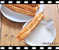 https://caroleasylife.blogspot.com/2018/10/fried-bread-stick.html