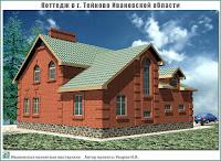 Проект жилого дома г. Тейково Ивановской области