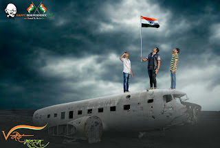 Jai Hind.. swappy pawar Picsart Independence Day |15 August