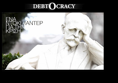 DEBTOCRACY International Version (Documentary)