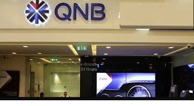 وظائف البنك الأهلي القطري QNB - مؤهلات عليا وحديثى التخرج جميع المحافظات التقديم الان
