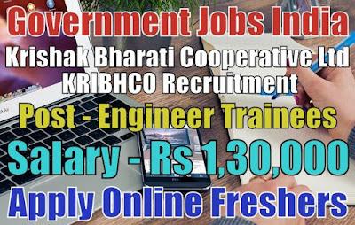 KRIBHCO Recruitment 2019