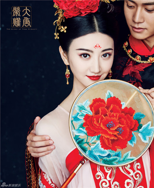 The Glory of Tang Dynasty Jing Tian and Ren Jia Lun