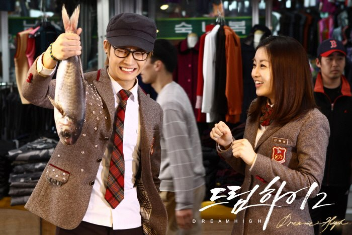 Dream High Season 2 Subtitle Indonesia