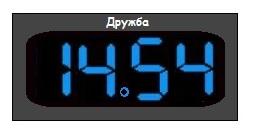 lire l'heure en russe facilement