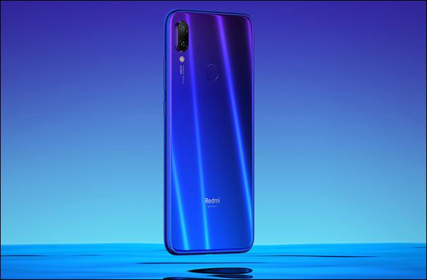 Xiaomi Redmi Note 7 Pro Launch Date In India