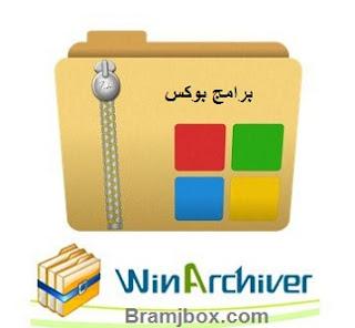 http://www.bramjbox.com/2018/07/winarchiver.html
