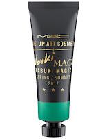http://www.maccosmetics.hu/product/13848/46269/termekek/smink/arc/multi-funkcionalis-termekek/paints-kabuki-magic#/shade/Cracked_Emerald