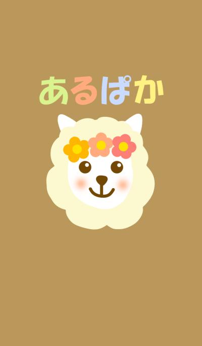 Flower alpaca
