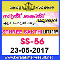 Sthree Sakthi Lottery SS-56 Results 23-5-2017