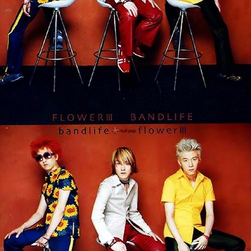 Flower – Vol.3 Bandlife (FLAC)