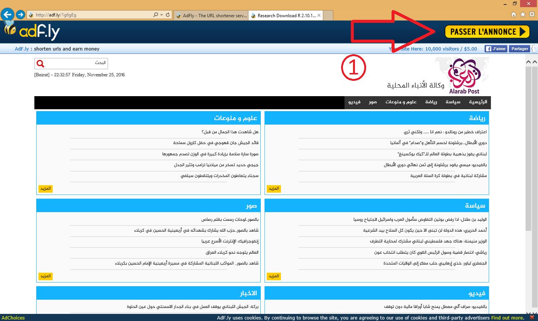 كيفية التحميل من العملاق archive org الذي يدعم التورنت و