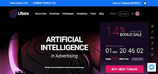 مشروع Ubex الذكاء الاصطناعي في الإعلان