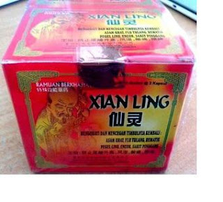 Xian Ling Herbs For Rheumatic and Uric acid Disease