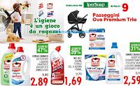 Logo Concorso ''Un bagno di pulito'' : vinci Passeggini Ovo Premium Trio
