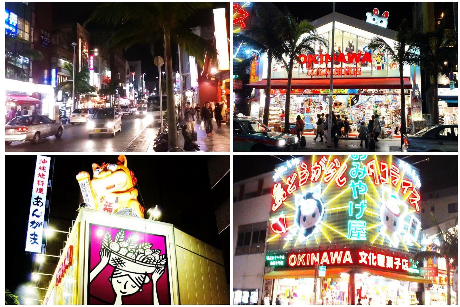 肥寶愛旅行: 肥寶愛旅行-2013沖繩之旅-Day3(波之上神宮,首里城,國際通)