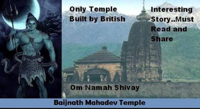 Baijnath Mahadev Temple In MP Was Built By A Shiva-Devotee British Couple- History  భారతదేశం లో బ్రిటీష్ వారు నిర్మించిన ఏకైక హిందూ దేవాలయం....మధ్యప్రదేశ్ లోని వైద్యనాథేశ్వర ఆలయం..  ఈ దేవాలయాన్ని బ్రిటీష్ వారు ఎందుకు నిర్మించారో తెలుసా...