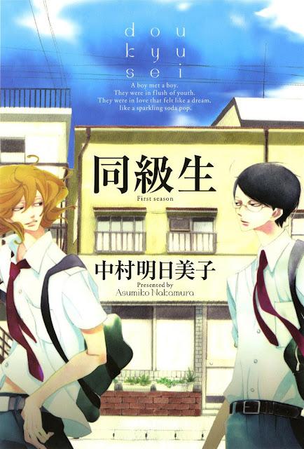Doukyusei - historia miłości dwóch chłopaków