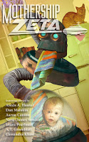 Vacuum Baby by Elizabeth Leggett