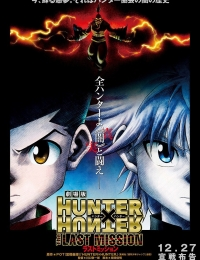 Gekijouban Hunter X Hunter: The Last Mission | Bmovies