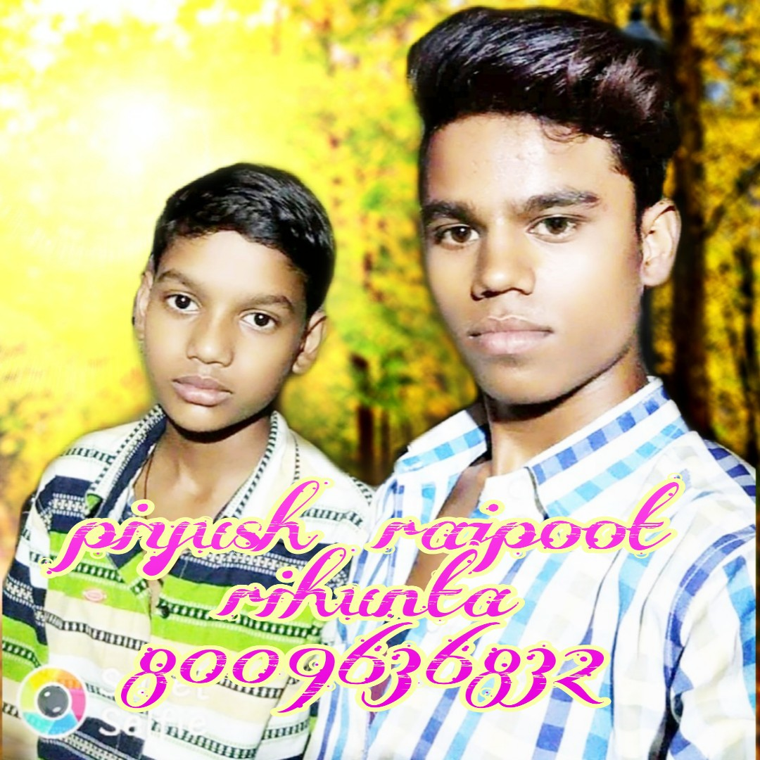 Dj Piyush Rajpoot