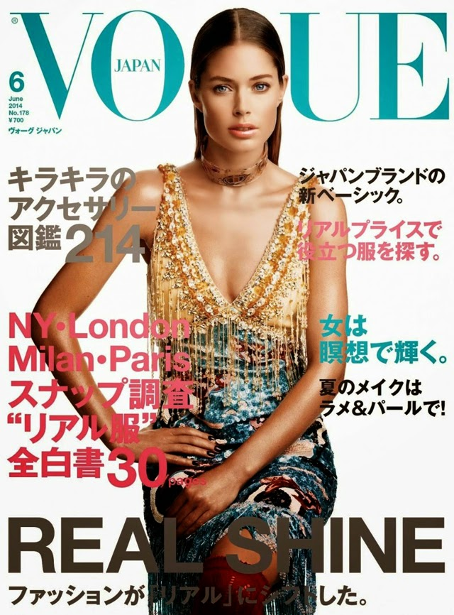 bf08046c39508 Doutzen Kroes covers Vogue Japan this month in what we are officially  calling the