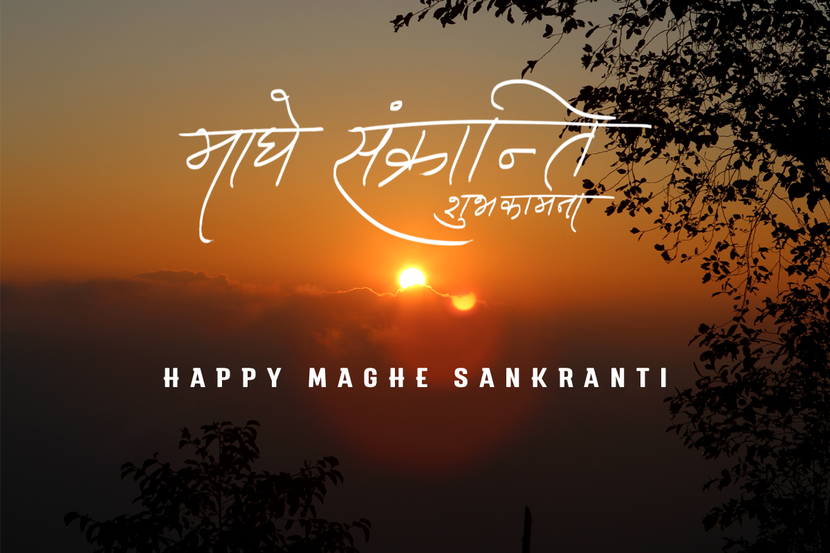 sankranti sms in hindi