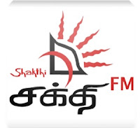 Shakthi FM Tamil Radio Live Streaming Online