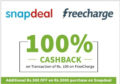 snapdeal freecharge 100% cashback