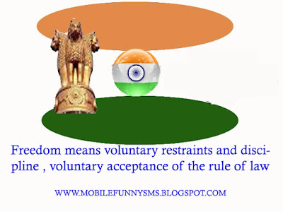 26 JANUARY REPUBLIC DAY IMAGES, 26 JANUARY REPUBLIC DAY SPEECH IN HINDI, HAPPY REPUBLIC DAY QUOTES, IMAGE OF REPUBLIC DAY, REPUBLIC DAY GREETINGS, REPUBLIC DAY IMAGES PICTURES