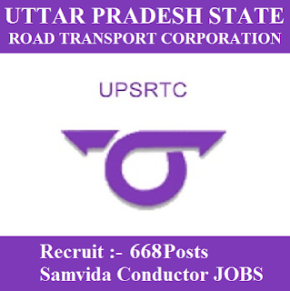 Uttar Pradesh State Road Transport Corporation, UPSRTC, UP, Uttar Pradesh, Conductor, 12th, freejobalert, Sarkari Naukri, Latest Jobs, upsrtc logo