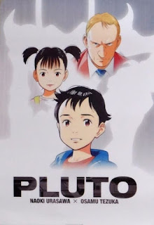 تقرير بلوتو Pluto