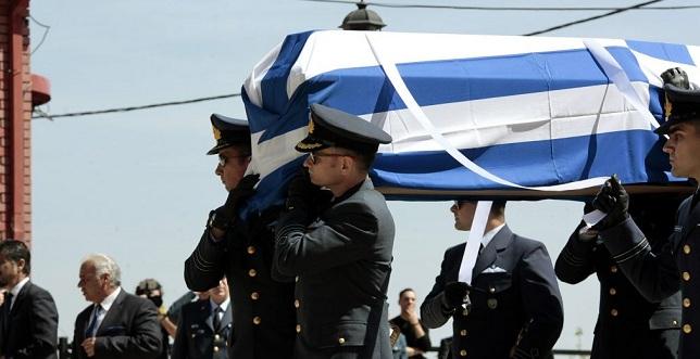 Γιατί ο φερόμενος ως πρωθυπουργός της Ελλάδας  Τσίπρας δεν εμφανίστηκε στην κηδεία του σμηναγού Γιώργου Μπαλταδώρου;