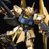 P-Bandai: HGUC 1/144 Hyaku Shiki REVIVE [Gold Coating] - Release Info
