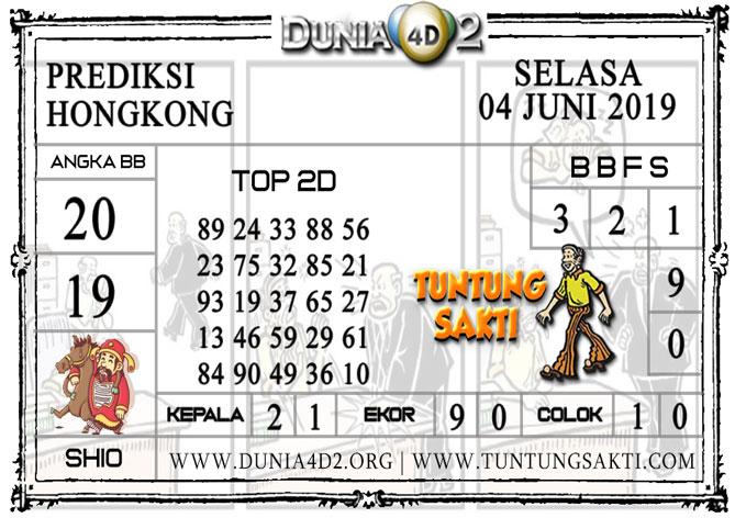 """Prediksi Togel """"HONGKONG"""" DUNIA4D2 04 JUNI 2019"""